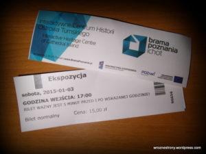 Bilety do Bramy Poznania